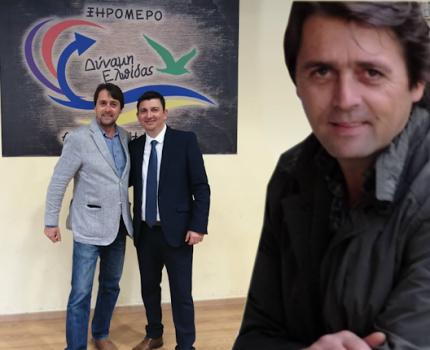 Δήμος Ξηρόμερου: Αυτός είναι ο νέος αντιδήμαρχος….