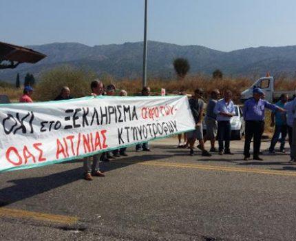 ΟΑΣ Αιτ/νιας: Συλλαλητήριο στο κατάστημα του ΕΛΓΑ στο Αγρίνιο την, Τετάρτη 1 Ιούλη