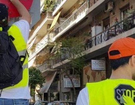 """Αυτή την Πέμπτη """"Clean up safety day"""" στην Ναύπακτο"""