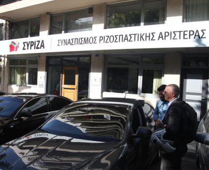 Για το φθινόπωρο μετατίθεται το συνέδριο του ΣΥΡΙΖΑ