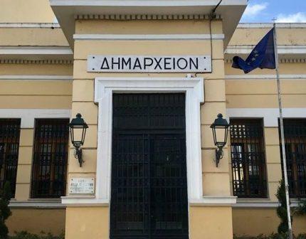 Σύσκεψη της πολιτικής προστασίας πραγματοποιήθηκε στο Δήμο Ναυπακτίας (VIDEO + ΦΩΤΟ)