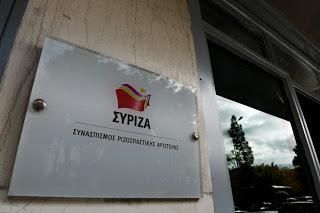 ΣΥΡΙΖΑ: Τι φοβάται η κυβέρνηση και κρύβει τη λίστα με τα ποσά στα ΜΜΕ;