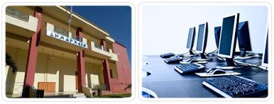 Γνωστοποίηση – πρόσκληση για προμήθεια ηλεκτρονικού εξοπλισμού υπηρεσιών Δήμου και Κέντρου Κοινότητας.