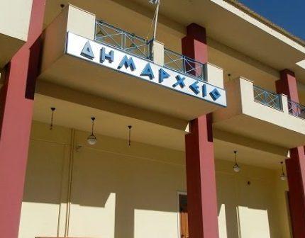 Δήμος Ξηρομέρου: Πρόσκληση σε διαγωνισμό κατασκευής έργου για την αγροτική οδοποιία Αστακού