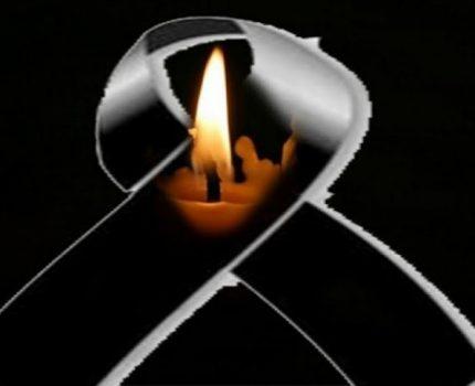 Πληθώρα  Συλλυπητηρίων μηνυμάτων  για την Απώλεια του γιατρού Βασίλη Αντωνόπουλου !!!