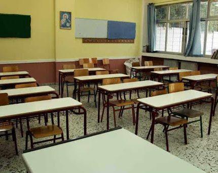 Καινούργιο: Μαθητές δώρισαν 1.000 ευρώ για δημιουργία αίθουσας πολλαπλών χρήσεων