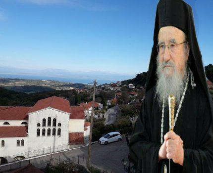 Την Κυριακη 28 Ιουνίου στον Ιερό Ναό Κοιμήσεως της Θεοτόκου στο Θύρρειο, ο Σεβασμιότατος Μητροπολίτης Αιτωλίας και Ακαρνανίας Κ. Κοσμάς.