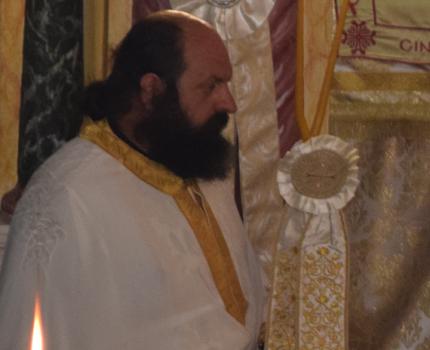ΜΠΑΜΠΙΝΗ.Ο Πατήρ Νικόδημος θα ασκεί τα ιερατικά του  καθήκοντα στον Ιερό Ναό Αγ.Νικολάου