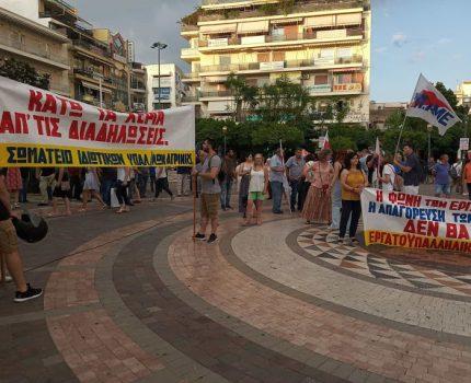 Συλλαλητήριο του Εργατικού Κέντρου ενάντια στο νομοσχέδιο για τις διαδηλώσεις.