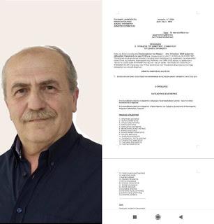 Δήμος Ξηρομέρου : Δημοτικό Συμβούλιο σε διπλή συνεδρίαση