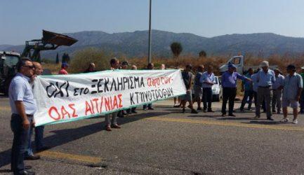 ΟΑΣ ΑΙΤΩΛ/ΝΙΑΣ: Ανακοίνωση – Κάλεσμα στο συλλαλητήριο του Εργατικού Κέντρου Αγρινίου στην κεντρική πλατεία του Αγρινίου.