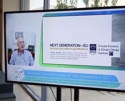 «Έξυπνες» εφαρμογές στα δημόσια κτίρια και τον οδοφωτισμό της Δυτικής Ελλάδας μέσω του έργου «ESMARTCITY»