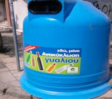 Κάδο ανακύκλωσης  γυαλιού  εξασφάλισε ο Σύλλογος Απανταχού Αστακιωτών
