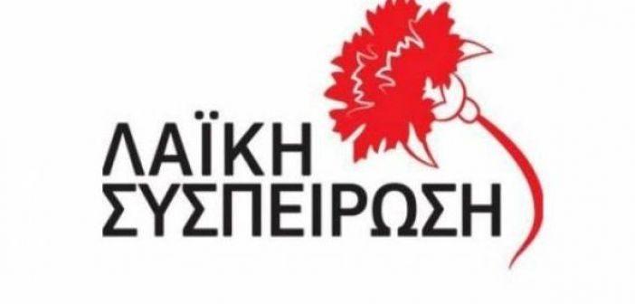 laiki_sispirosi-1-702x336