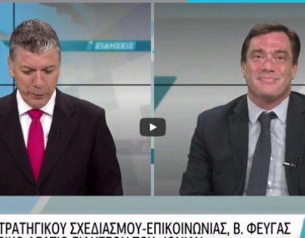 Β. Φεύγας: Έργα για την ανάπτυξη της Δυτικής Ελλάδας! (VIDEO)